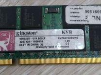Kingston DDR2-667 1Gb (для ноутбука)