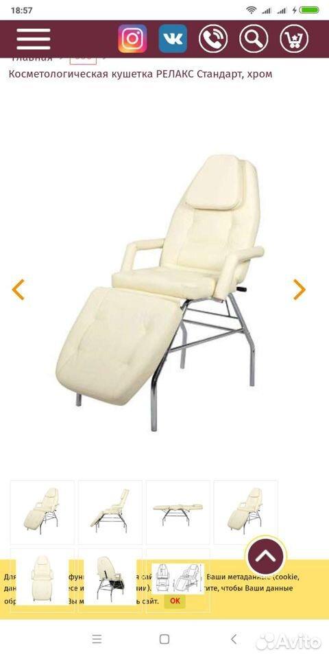 Косметологическое кресло релакс  89962164391 купить 4
