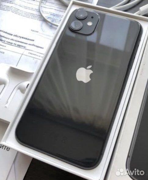 iPhone  89539084840 купить 1