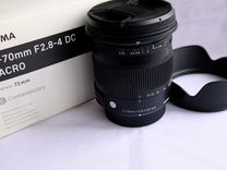 Sigma 17-70mm F2.8-4 DC OS HSM Contemporary Pentax