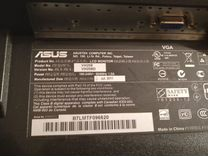 Монитор Asus VH208D