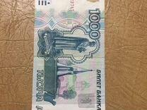 1000 рублей без модификации (1997г.)