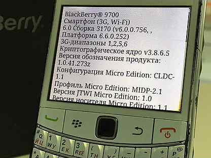 Классика / BlackBerry Bold 9700 / 3G / Wi-Fi