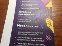 Смотровая площадка Москва сити