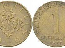 Монета 1 шиллинг 1973 года - Австрия