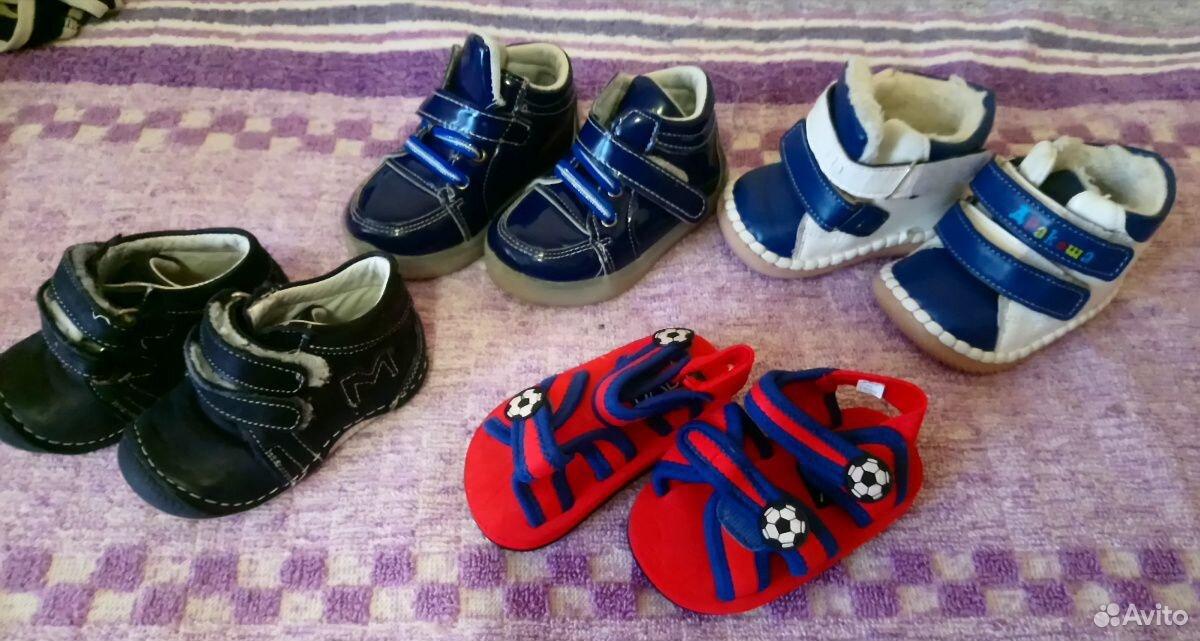 Детская обувь  89113536070 купить 1