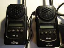 Радиостанции Vector VT-43