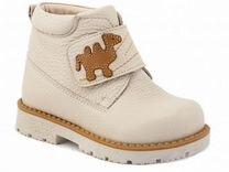 ba8885f5e Купить детскую одежду и обувь в России на Avito