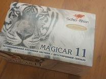 Scher-Khan Magicar 11 с автозапуском