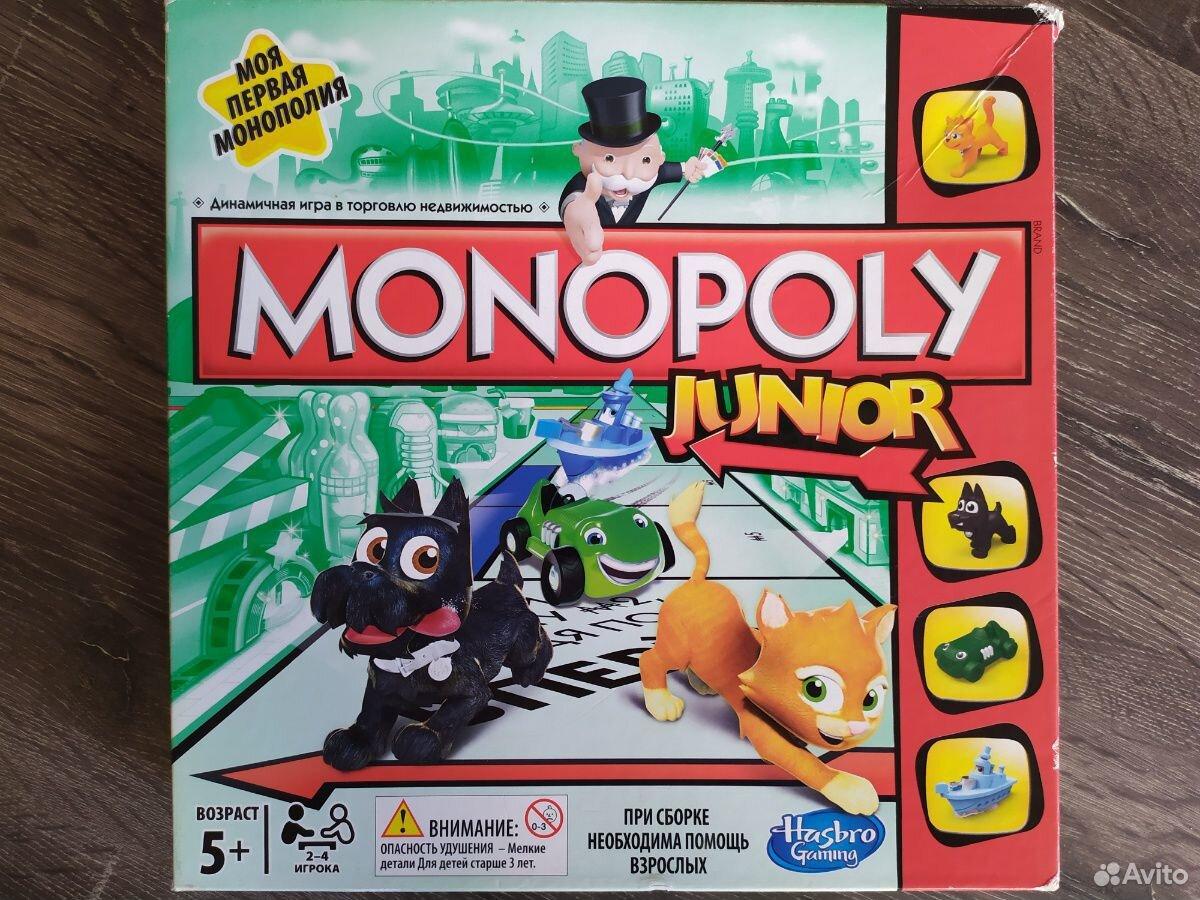 Монополия  89134956335 купить 1