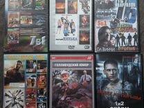 CD диски — Аудио и видео в Великовечном
