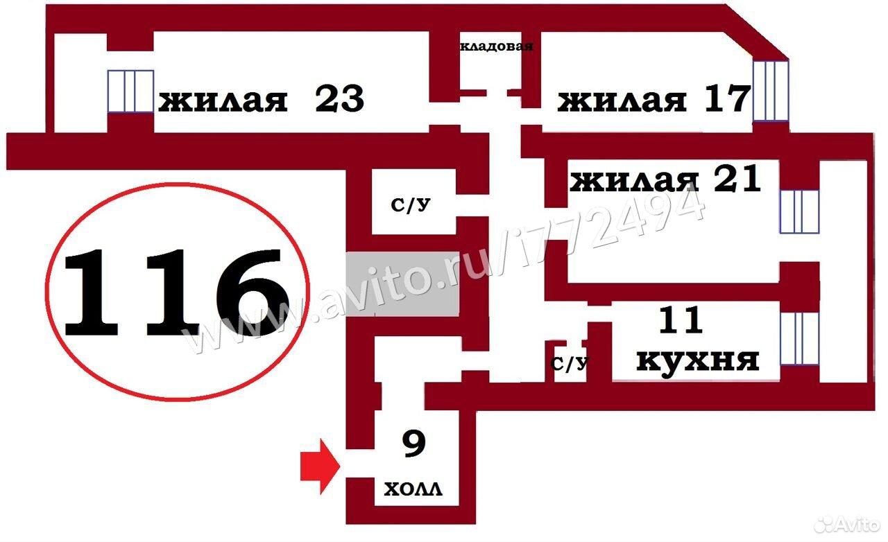 3-к квартира, 116 м², 12/16 эт.  89610523600 купить 1