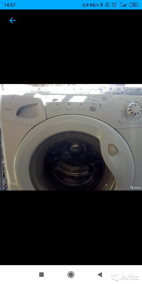 Ремонт стиральных машин 89537434111 купить 1