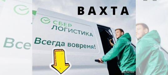 Работа для девушек в москве с проживанием без опыта работа для девушек без опыта симферополь