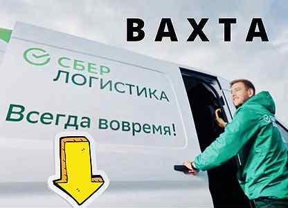 работа для девушек с проживанием по всей россии