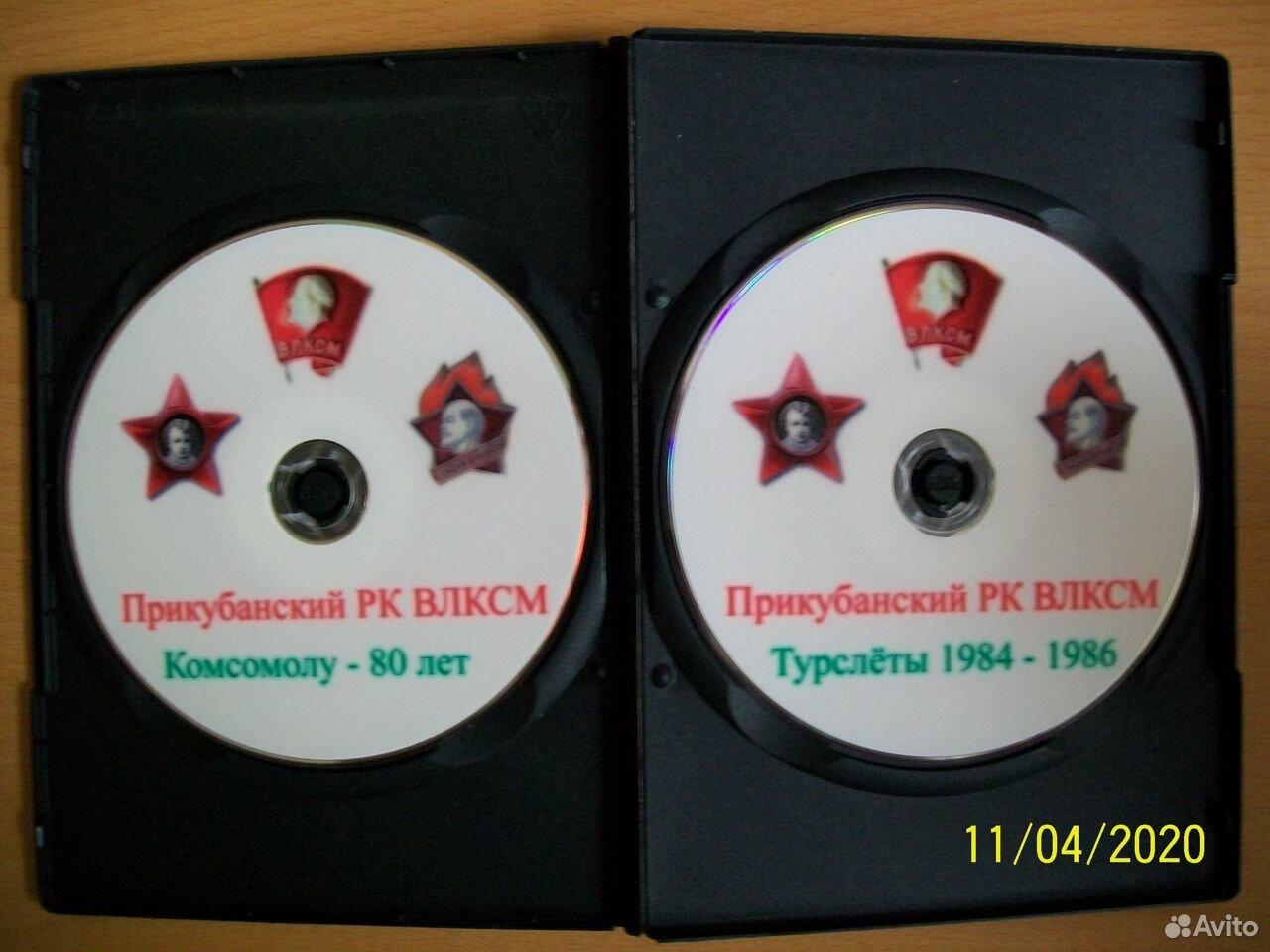 2 DVD история влксм
