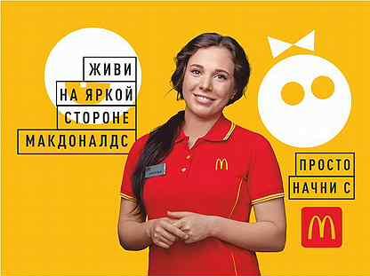Вакансии для девушек без опыта работы в челябинске усть кут работа для девушек