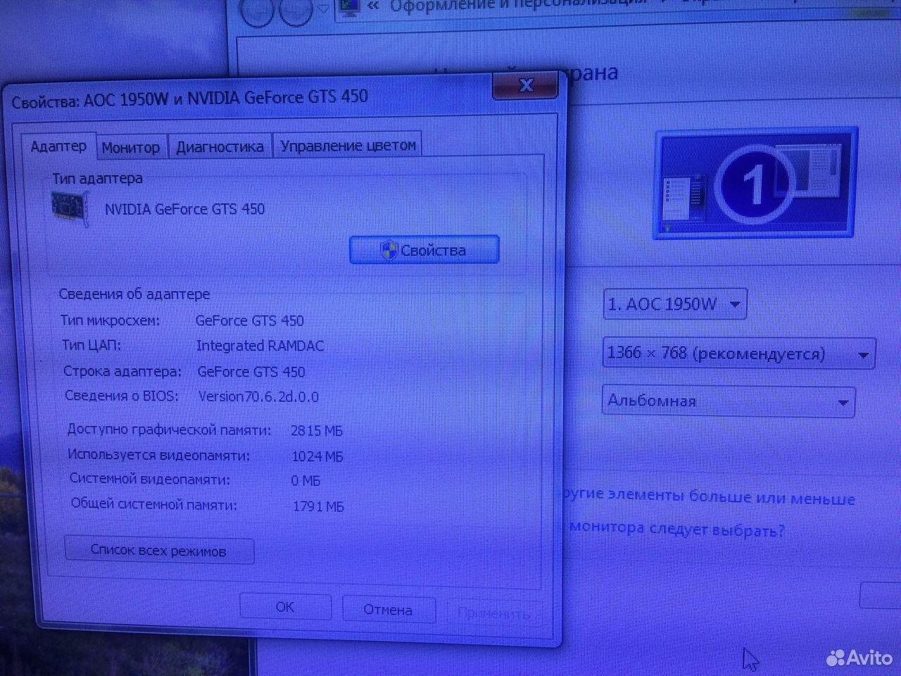 Бюджетный игровой комп 2ядра 4Gb Танки на средних  89964282819 купить 7