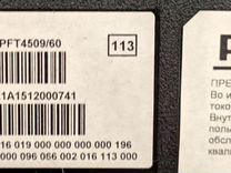 Бп philips 40PFT4509/60 — Бытовая электроника в Геленджике