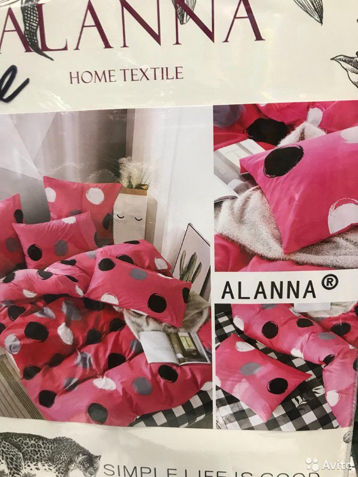 Семейный комплект постельного белья, Сатин  89630122262 купить 7