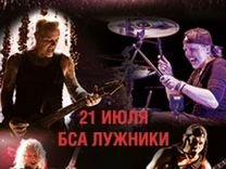 Metallica Лужники Билеты