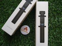 Штатив трипод для смартфона Xiaomi Mi Selfie Stick