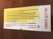 Сертификат в Gorillapark