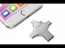 USB флешка 64GB iDragon для iPhone и Android Новая