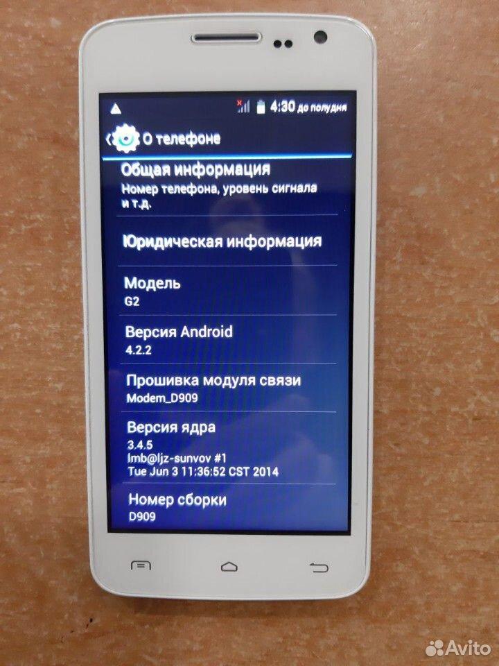 Телефон Oitves