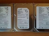 Жёсткий диск — Товары для компьютера в Самаре
