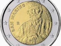 Обмен 2 евро памятные (UNC)