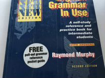 Еnglish Grаmmаr in Use»