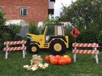 Желтый трактор для детского праздника