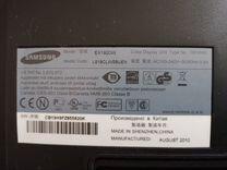 Монитор SAMSUNG SyncMaster EX1920