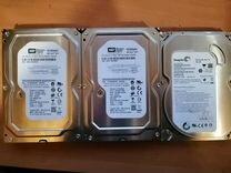 Жёсткие диски 250 Гб
