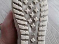 Ботиночки итальянские