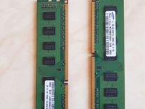 DDR-3 2х2Гб