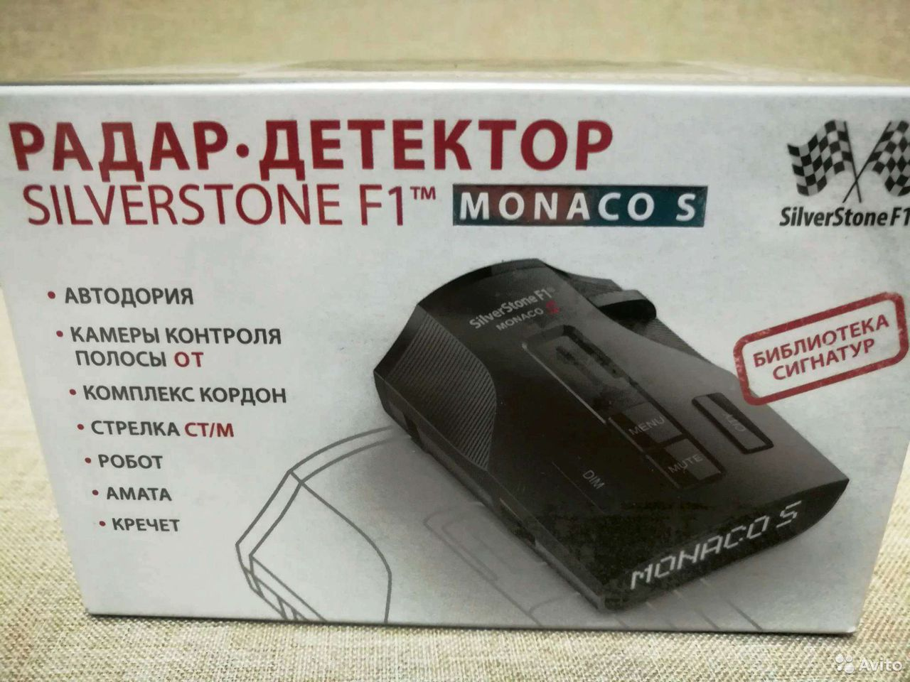 Радар - детектор Silverstone F1 Monaco S  89102321154 купить 1