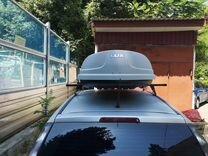 Багажник автобокс