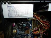 Компьютер для офисных задач
