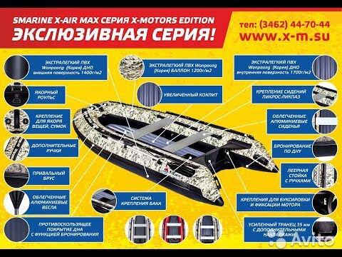 Корейский комплект лодка 360 нд с мотором 9,9(15) 83462447044 купить 1
